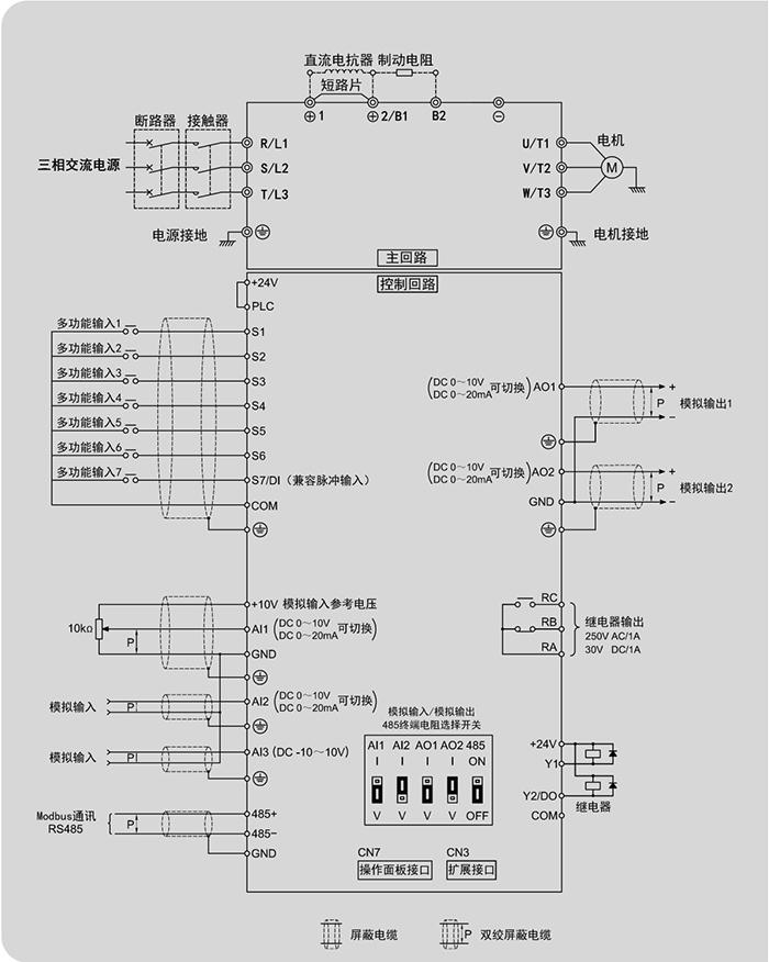 电路 电路图 电子 设计 素材 原理图 700_876 竖版 竖屏